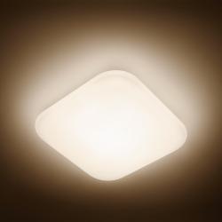 Philips Mauve LED
